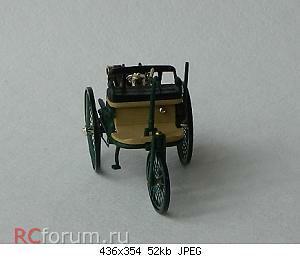 Нажмите на изображение для увеличения Название: DSCN3502.JPG Просмотров: 24 Размер:51.8 Кб ID:3325181