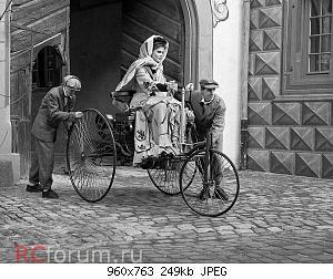 Нажмите на изображение для увеличения Название: 00.bertha_Benz_Motorwagen.jpg Просмотров: 46 Размер:249.2 Кб ID:3325184