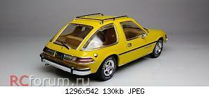 Нажмите на изображение для увеличения Название: AMC Pacer X (6).jpg Просмотров: 24 Размер:130.1 Кб ID:5763464