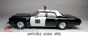 Нажмите на изображение для увеличения Название: Chevrolet Bel Air 1973 (3).jpg Просмотров: 23 Размер:119.7 Кб ID:5763838
