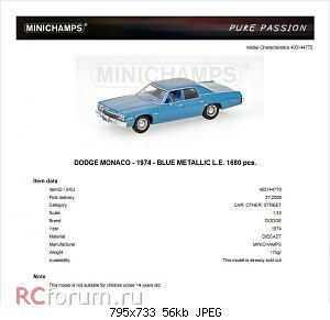 Нажмите на изображение для увеличения Название: blue.JPG Просмотров: 16 Размер:55.9 Кб ID:6241313
