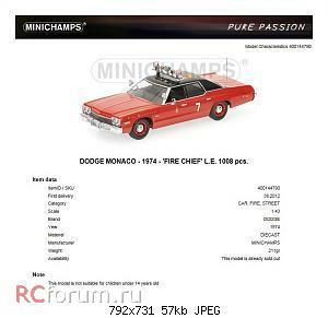 Нажмите на изображение для увеличения Название: fire.JPG Просмотров: 15 Размер:57.2 Кб ID:6241316