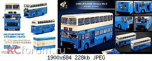 Нажмите на изображение для увеличения Название: Leyland.jpg Просмотров: 23 Размер:228.1 Кб ID:6301379