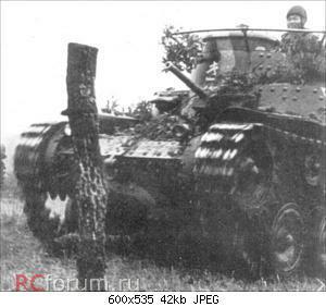 Нажмите на изображение для увеличения Название: !jap typ 97 kommandopanzer shi-ki bug.jpg Просмотров: 7 Размер:41.7 Кб ID:5073443