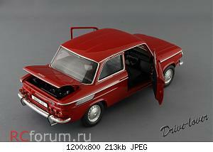 Нажмите на изображение для увеличения Название: NSU TT Revell for Audi 504.00.001.05_07.jpg Просмотров: 8 Размер:213.5 Кб ID:1011907