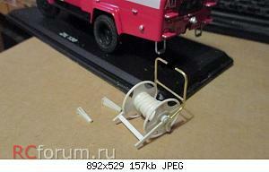 Нажмите на изображение для увеличения Название: процесс 001 (5).JPG Просмотров: 11 Размер:156.8 Кб ID:3841724