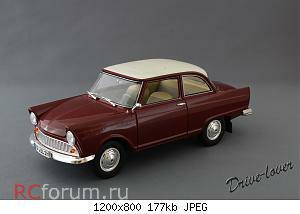 Нажмите на изображение для увеличения Название: DKW Junior Revell 08874_01.jpg Просмотров: 4 Размер:176.9 Кб ID:991111