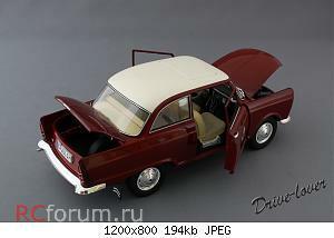 Нажмите на изображение для увеличения Название: DKW Junior Revell 08874_07.jpg Просмотров: 6 Размер:193.6 Кб ID:991117