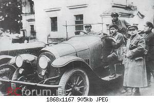 Нажмите на изображение для увеличения Название: !Руссо-Балт С24-40 промбронь. г.Псков, 1920-е (01).jpg Просмотров: 55 Размер:905.4 Кб ID:5745361