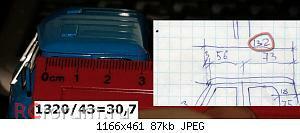 Нажмите на изображение для увеличения Название: DSC00109.JPG Просмотров: 114 Размер:86.8 Кб ID:3081813