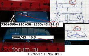 Нажмите на изображение для увеличения Название: DSC00110.JPG Просмотров: 116 Размер:136.9 Кб ID:3081814