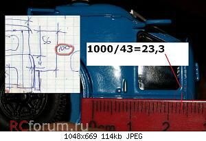 Нажмите на изображение для увеличения Название: DSC00115.JPG Просмотров: 84 Размер:113.8 Кб ID:3081816