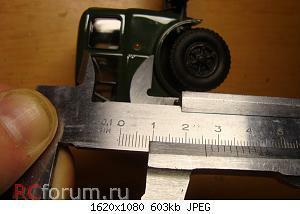 Нажмите на изображение для увеличения Название: DSC01885.JPG Просмотров: 48 Размер:603.4 Кб ID:3081948