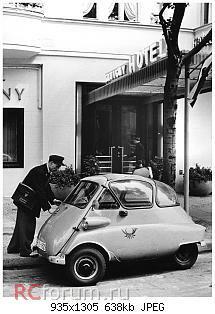 Нажмите на изображение для увеличения Название: bmw-isetta-bei-der-telegrammzustellung-bayerische-motorenwerke-ag-mc3bcnchen-1956c2a0.jpg Просмотров: 10 Размер:638.5 Кб ID:3518888