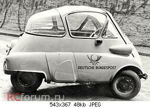 Нажмите на изображение для увеличения Название: bmw-isetta-bundespost-1956-side-view.jpg Просмотров: 9 Размер:47.6 Кб ID:3518889