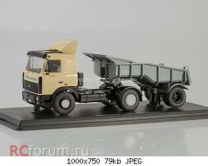 Нажмите на изображение для увеличения Название: МАЗ-5432 с полуприцепом-самосвалом МАЗ-5232В.jpg Просмотров: 6 Размер:78.7 Кб ID:6203597