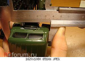 Нажмите на изображение для увеличения Название: DSC01874.JPG Просмотров: 81 Размер:651.2 Кб ID:3081945