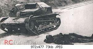 Нажмите на изображение для увеличения Название: tks-i-mertvyy-tankist.1939.jpg Просмотров: 10 Размер:72.5 Кб ID:5004766