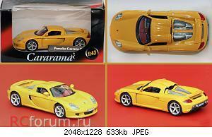 Нажмите на изображение для увеличения Название: Porsche Carrera GT Cararama.jpg Просмотров: 8 Размер:632.8 Кб ID:6327440