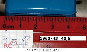 Нажмите на изображение для увеличения Название: DSC00114.JPG Просмотров: 100 Размер:102.9 Кб ID:3081815