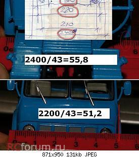 Нажмите на изображение для увеличения Название: DSC00119.JPG Просмотров: 97 Размер:130.9 Кб ID:3081817