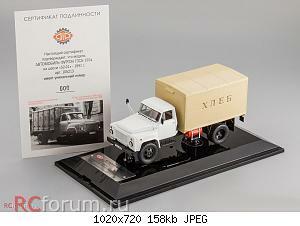 Нажмите на изображение для увеличения Название: Автомобиль-фургон ГЗСА-3704 на шасси 52-01 1991 г.11.jpg Просмотров: 8 Размер:158.1 Кб ID:4041176
