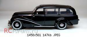 Нажмите на изображение для увеличения Название: EMW 340 7 Kombi 1951 (3).jpg Просмотров: 7 Размер:146.9 Кб ID:5940935
