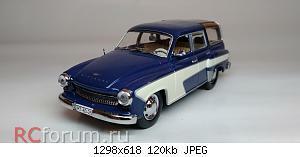 Нажмите на изображение для увеличения Название: Wartburg 311-5 Camping 1956 (2).jpg Просмотров: 5 Размер:120.5 Кб ID:5940951