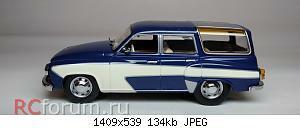 Нажмите на изображение для увеличения Название: Wartburg 311-5 Camping 1956 (3).jpg Просмотров: 5 Размер:133.7 Кб ID:5940952