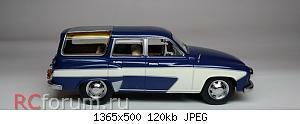 Нажмите на изображение для увеличения Название: Wartburg 311-5 Camping 1956 (7).jpg Просмотров: 4 Размер:119.6 Кб ID:5940956
