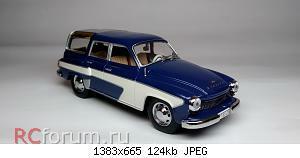 Нажмите на изображение для увеличения Название: Wartburg 311-5 Camping 1956 (8).jpg Просмотров: 6 Размер:123.6 Кб ID:5940957