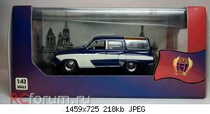 Нажмите на изображение для увеличения Название: Wartburg 311-5 Camping 1956 (11).jpg Просмотров: 6 Размер:217.9 Кб ID:5940960