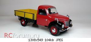 Нажмите на изображение для увеличения Название: Framo V901 2 1954 (8).jpg Просмотров: 5 Размер:104.1 Кб ID:5940988