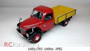 Нажмите на изображение для увеличения Название: Framo V901 2 1954 (9).jpg Просмотров: 4 Размер:149.5 Кб ID:5940989