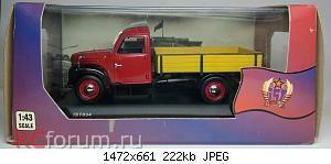 Нажмите на изображение для увеличения Название: Framo V901 2 1954 (11).jpg Просмотров: 4 Размер:221.7 Кб ID:5940991