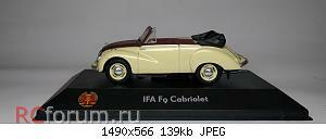 Нажмите на изображение для увеличения Название: IFA F9 Cabriolet 1952 (11).jpg Просмотров: 3 Размер:139.5 Кб ID:5941007