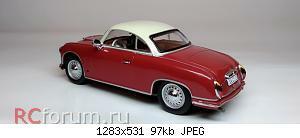 Нажмите на изображение для увеличения Название: AWZ P70 coupe 1955 (4).jpg Просмотров: 6 Размер:97.3 Кб ID:5941019