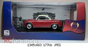 Нажмите на изображение для увеличения Название: AWZ P70 coupe 1955 (11).jpg Просмотров: 3 Размер:176.6 Кб ID:5941026