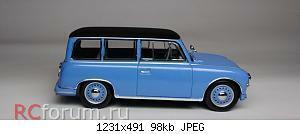 Нажмите на изображение для увеличения Название: AWZ P70  combi 1955 (7).jpg Просмотров: 5 Размер:98.1 Кб ID:5941033