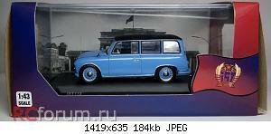 Нажмите на изображение для увеличения Название: AWZ P70  combi 1955 (11).jpg Просмотров: 5 Размер:184.2 Кб ID:5941040