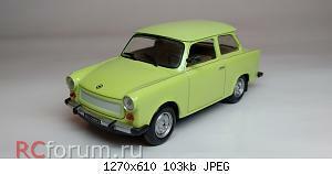 Нажмите на изображение для увеличения Название: Trabant 601 1964 (2).jpg Просмотров: 9 Размер:103.3 Кб ID:5941055