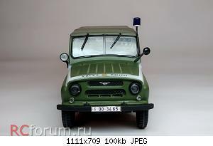 Нажмите на изображение для увеличения Название: УАЗ-469Б Volkspolizei 1973 (1).jpg Просмотров: 8 Размер:99.6 Кб ID:5941070