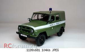 Нажмите на изображение для увеличения Название: УАЗ-469Б Volkspolizei 1973 (2).jpg Просмотров: 10 Размер:103.7 Кб ID:5941071