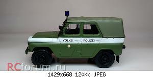 Нажмите на изображение для увеличения Название: УАЗ-469Б Volkspolizei 1973 (3).jpg Просмотров: 9 Размер:119.6 Кб ID:5941072