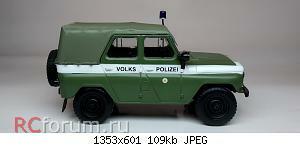Нажмите на изображение для увеличения Название: УАЗ-469Б Volkspolizei 1973 (7).jpg Просмотров: 8 Размер:109.1 Кб ID:5941076