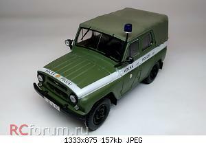 Нажмите на изображение для увеличения Название: УАЗ-469Б Volkspolizei 1973 (9).jpg Просмотров: 7 Размер:156.8 Кб ID:5941078