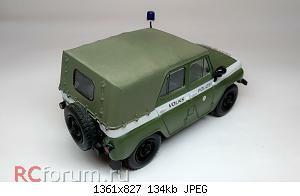 Нажмите на изображение для увеличения Название: УАЗ-469Б Volkspolizei 1973 (10).jpg Просмотров: 7 Размер:134.2 Кб ID:5941079