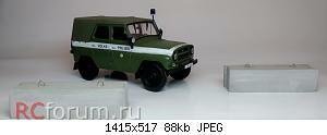 Нажмите на изображение для увеличения Название: УАЗ-469Б Volkspolizei 1973 (11).jpg Просмотров: 7 Размер:87.5 Кб ID:5941080