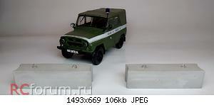 Нажмите на изображение для увеличения Название: УАЗ-469Б Volkspolizei 1973 (12).jpg Просмотров: 6 Размер:105.8 Кб ID:5941081