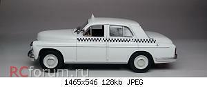 Нажмите на изображение для увеличения Название: Warszawa 203 Taxi 1965 (3).jpg Просмотров: 4 Размер:127.9 Кб ID:5953313